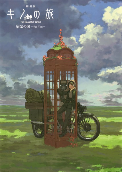 Tags: Anime, Kuroboshi Kouhaku, Kino no Tabi, Hermes (Kino no Tabi), Kino (Kino no Tabi), Phone Booth, Mobile Wallpaper, Kino's Journey