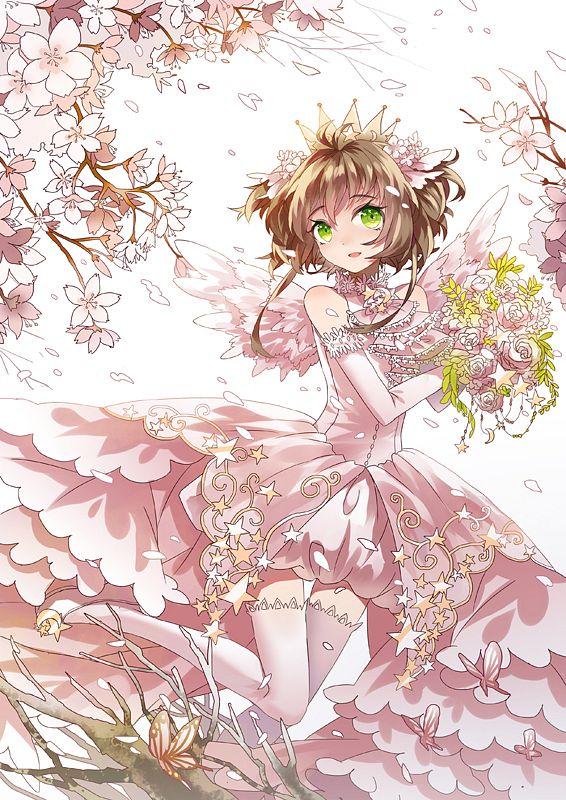 Kinomoto Sakura - Cardcaptor Sakura