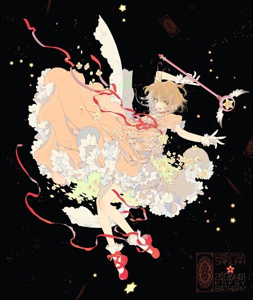 Tags: Anime, Honojiro Towoji, Cardcaptor Sakura, Kinomoto Sakura, Sealing Wand (Star Form)