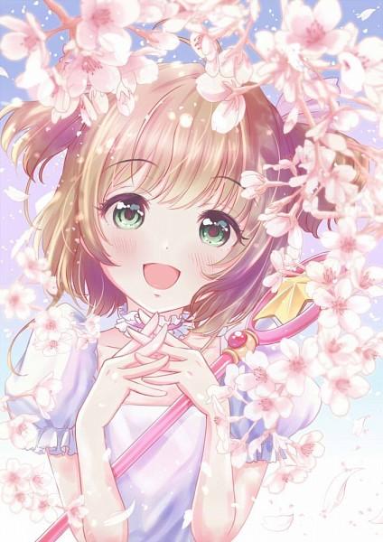 Tags: Anime, Pixiv Id 10539782, Cardcaptor Sakura, Kinomoto Sakura, Fanart From Pixiv, Pixiv, Fanart