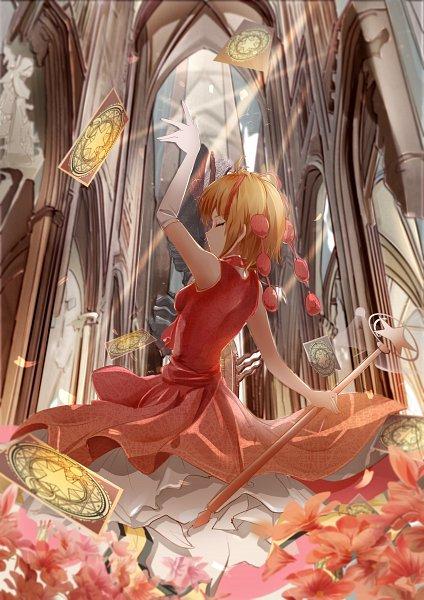 Tags: Anime, Pixiv Id 25187426, Cardcaptor Sakura, Kinomoto Sakura, Church, Sealing Wand (Star Form), Clow Cards, Star Wand, Fanart From Pixiv, Fanart, Pixiv