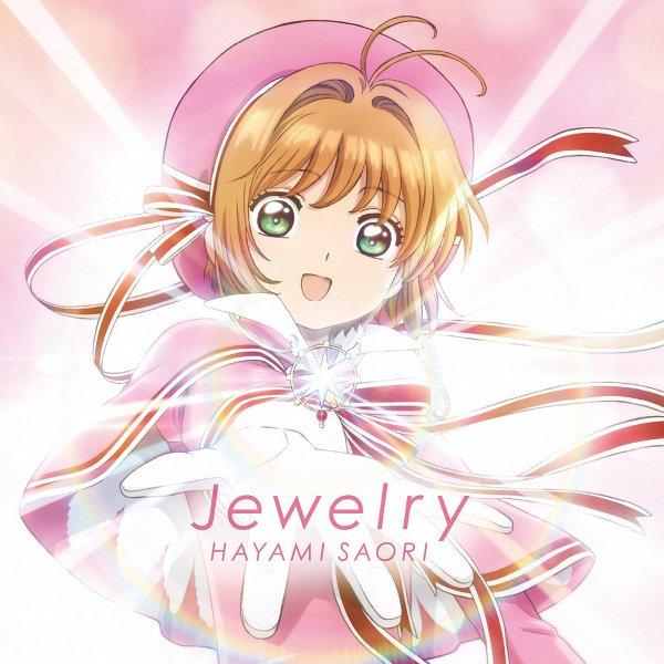 Tags: Anime, Cardcaptor Sakura, Cardcaptor Sakura: Clear Card-hen, Kinomoto Sakura, Cover Image, Official Art, CD (Source)