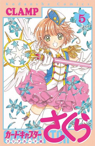 Tags: Anime, CLAMP, Cardcaptor Sakura: Clear Card-hen, Cardcaptor Sakura, Kinomoto Sakura, Band Uniform, Manga Cover, Official Art