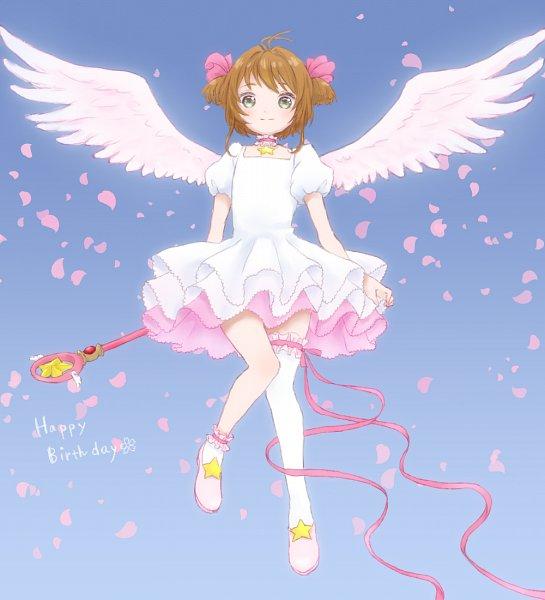 Tags: Anime, Pixiv Id 4520770, Cardcaptor Sakura, Kinomoto Sakura, Sealing Wand (Star Form), Star Wand, Fanart, Fanart From Pixiv, Pixiv