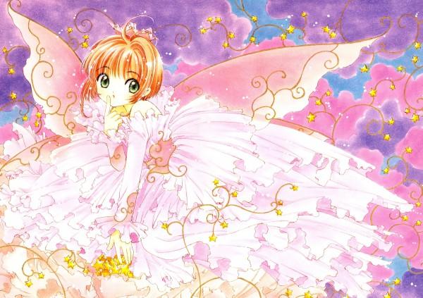 Tags: Anime, CLAMP, Cardcaptor Sakura, Cardcaptor Sakura Illustrations Collection 2, Kinomoto Sakura, Gown, Scan, Official Art