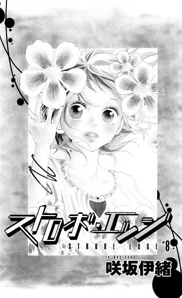 Tags: Anime, Sakisaka Io, Strobe Edge, Kinoshita Ninako, Official Art, Manga Page, Chapter Cover, Scan