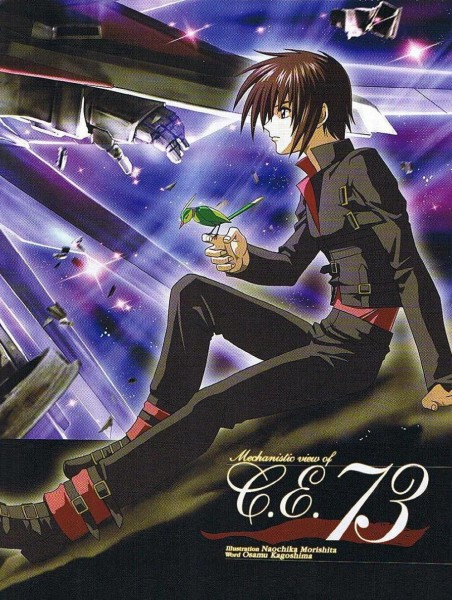Tags: Anime, Mobile Suit Gundam SEED, Mobile Suit Gundam SEED Destiny, Freedom Gundam, Kira Yamato