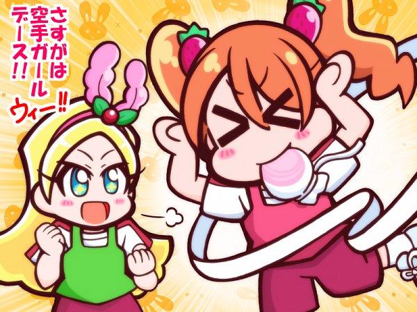 Tags: Anime, Pixiv Id 2084190, Kirakira☆Precure a la Mode, Kirahoshi Ciel, Usami Ichika, Kirarin (Precure), Pixiv, Wallpaper, Fanart, Fanart From Pixiv