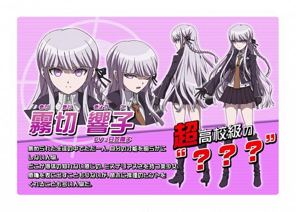 Kirigiri Kyouko - Danganronpa