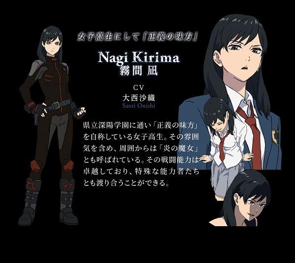Tags: Anime, Sawada Hidehiko, MADHOUSE, Boogiepop Series, Boogiepop wa Warawanai, Kirima Nagi, Cover Image, Official Art