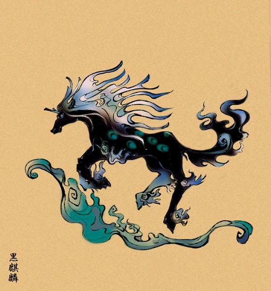 Kirin (Creature)