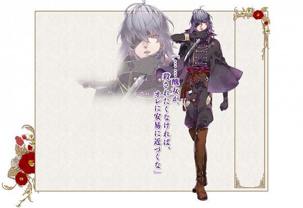 """Tags: Anime, Teita, Rejet, Meiji Kyuuketsu Kitan """"Tsukiyasha"""", Kirinosuke (Meiji Kyuuketsu Kitan), PNG Conversion, Official Art"""