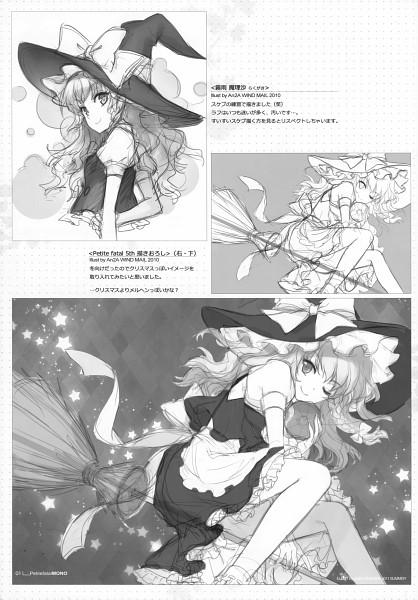Tags: Anime, An²a, Petite Fatal MONO, Touhou, Kirisame Marisa, Scan, Comic Market 80, Marisa Kirisame