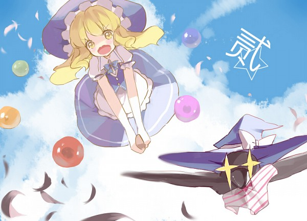 Tags: Anime, Yu (maiwetea), Touhou, Hopeless Masquerade, Kirisame Marisa, Pixiv, Fanart, Fanart From Pixiv, Marisa Kirisame