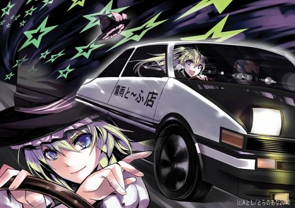 Tags: Anime, Atoshi, Initial D, Touhou, Kirisame Marisa, Driving, Racing, Marisa Kirisame