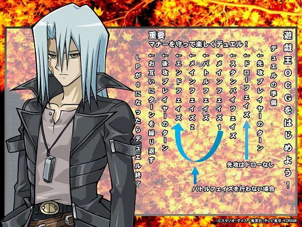 Tags: Anime, Yugioh Ocg Info, Yu-Gi-Oh! 5D's, Yu-Gi-Oh!, Kiryu Kyousuke, Twitter, Kalin Kessler