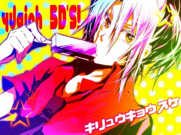 Tags: Anime, Yu-Gi-Oh! 5D's, Yu-Gi-Oh!, Kiryu Kyousuke, Kalin Kessler
