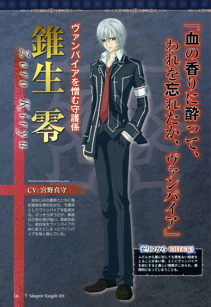 Tags: Anime, D3 PUBLISHER, Vampire Knight, Kiryuu Zero, Mobile Wallpaper