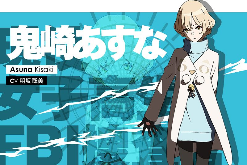 Tags: Anime, Takase Tomoaki, A-1 Pictures, Occultic;Nine, Kisaki Asuna, Cover Image, PNG Conversion, Official Art