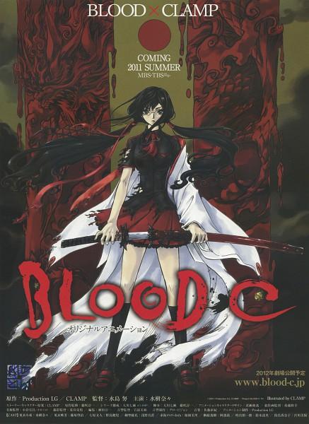 Tags: Anime, CLAMP, Blood-C, Kisaragi Saya, Official Art, Mobile Wallpaper