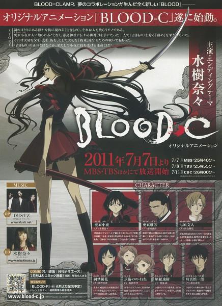 Tags: Anime, Kise Kazuchika, Blood-C, Kisaragi Saya, Official Art