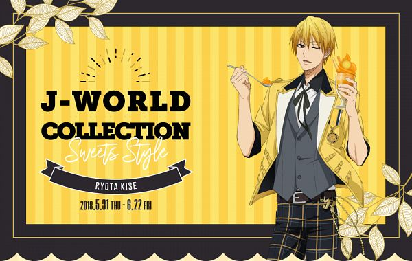Tags: Anime, Production I.G., Kuroko no Basuke, Kise Ryouta, Holding Spoon, Parfait, Official Art, Product Advertising