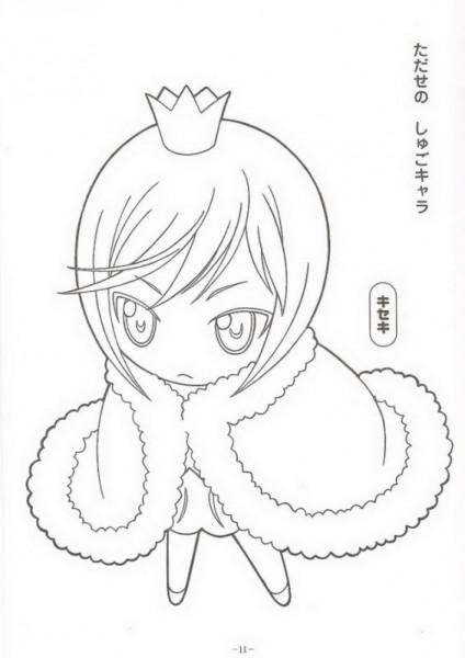 Kiseki - Shugo Chara!