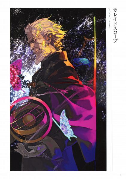 Tags: Anime, Pako, DELiGHTWORKS, Fate/Grand Order Memories I, Fate/Grand Order, Kishua Zelretch Schweinorg, Official Art, Scan