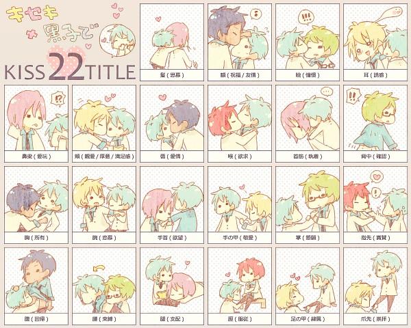 Kiss 22 Title - Kiss Chart