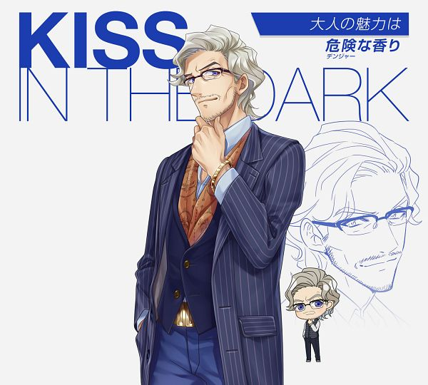 Kiss In The Dark - Cocktail Ouji