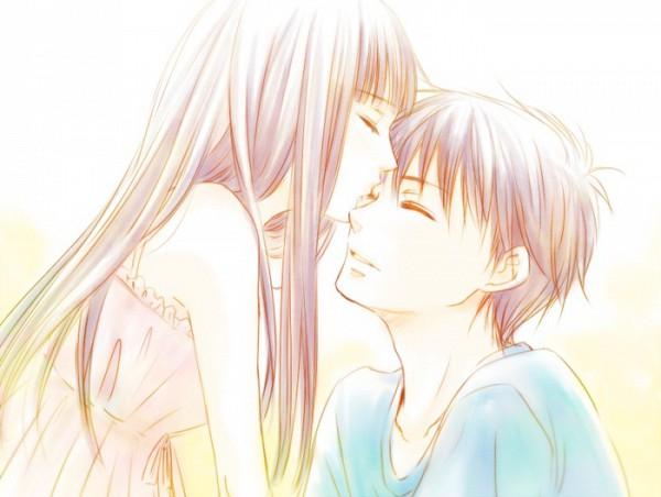 Kiss on the Forehead - Kiss