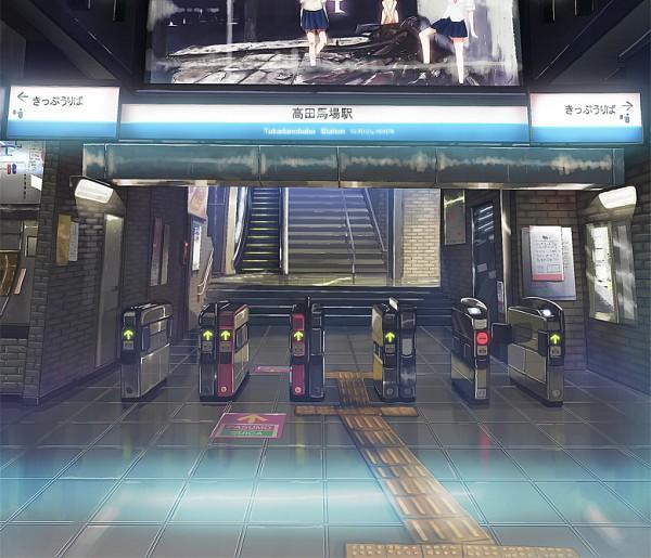 Tags: Anime, Kitada Ryouma, Sign Board, Train Station, Pixiv