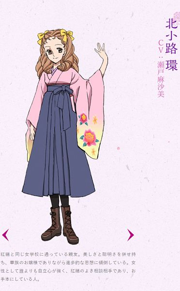 Tags: Anime, Haikara-san ga Tooru, Kitakouji Tamaki, Character Sheet, Official Art