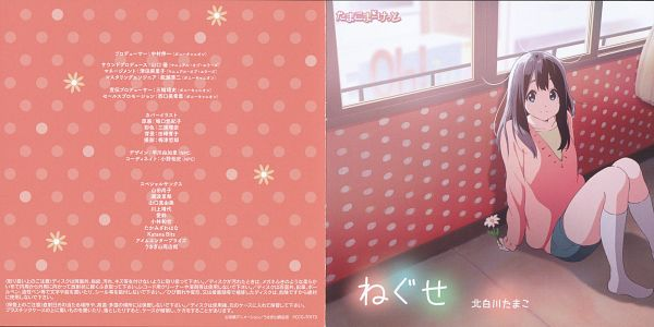 Tags: Anime, Horiguchi Yukiko, Kyoto Animation, Tamako Market, Kitashirakawa Tamako, CD (Source), Facebook Cover, Official Art, Scan, Wallpaper