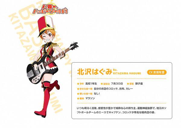Kitazawa Hagumi - BanG Dream! Girls Band Party!