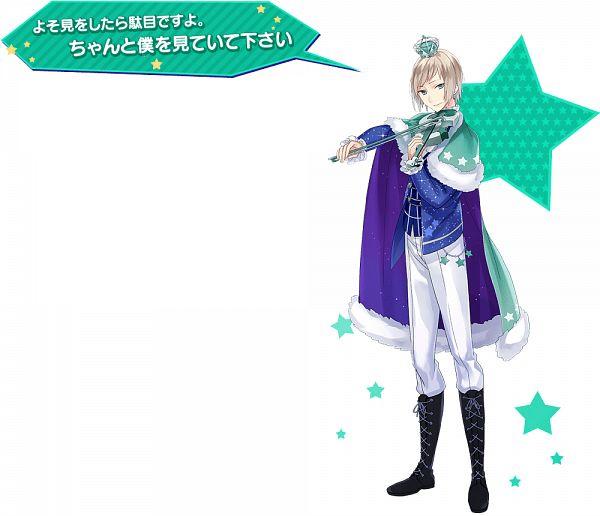 Tags: Anime, Yuzuki Karu, Otomate, PsychicEmotion6, Kiya Shiina, Mini Crown, Official Art, PNG Conversion
