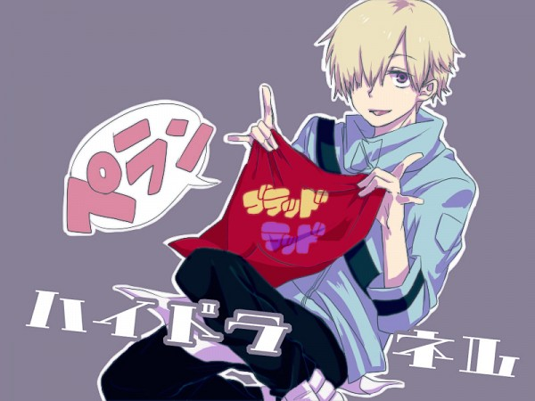 Knell Hydra - Blood Lad
