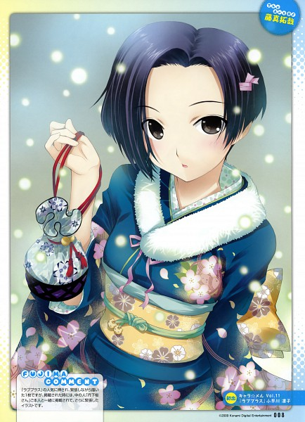 Tags: Anime, Fujima Takuya, Dengeki Moeoh 2010-10, Love Plus, Kobayakawa Rinko, Pixiv, Dengeki Moeoh