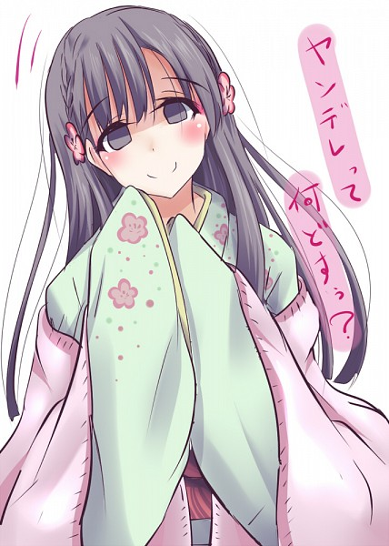 Tags: Anime, Natsu, THE iDOLM@STER: Cinderella Girls, Kobayakawa Sae