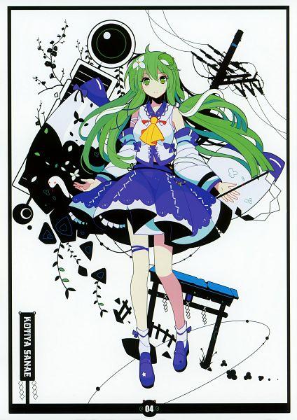 Tags: Anime, Ideolo, NEKO WORKi, BLACK♣ALBUM 2, Touhou, Kochiya Sanae, Mobile Wallpaper, Comic Market 80, Fanart, Sanae Kochiya