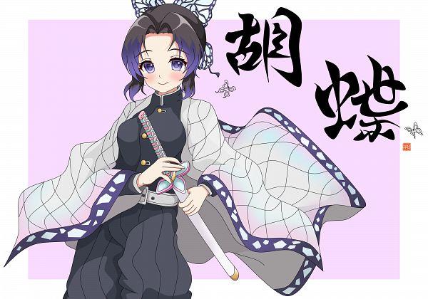 Tags: Anime, Pixiv Id 20068580, Kimetsu no Yaiba, Kochou Shinobu, Fanart From Pixiv, Pixiv, Fanart