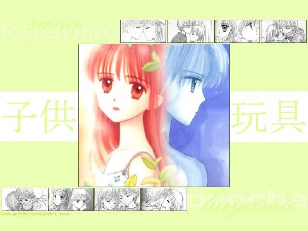 Tags: Anime, Kodomo no Omocha, Sana Kurata, Kamura Naozumi