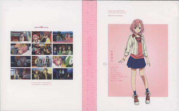Tags: Anime, Sekiguchi Kanami, P.A. Works, Sakura Quest, Koharu Yoshino, Official Art, Scan, DVD (Source), Wallpaper