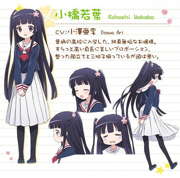 Kohashi Wakaba - Wakaba*Girl