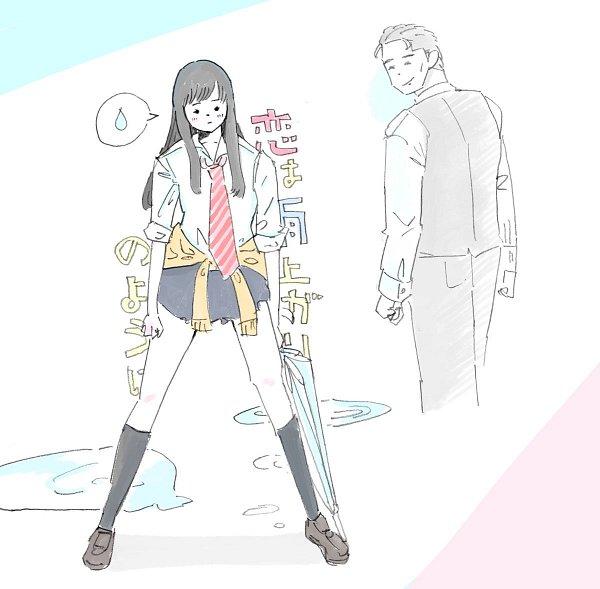 Tags: Anime, Koi wa Ameagari no You ni, Kondou Masami, Tachibana Akira, Fanart, Twitter