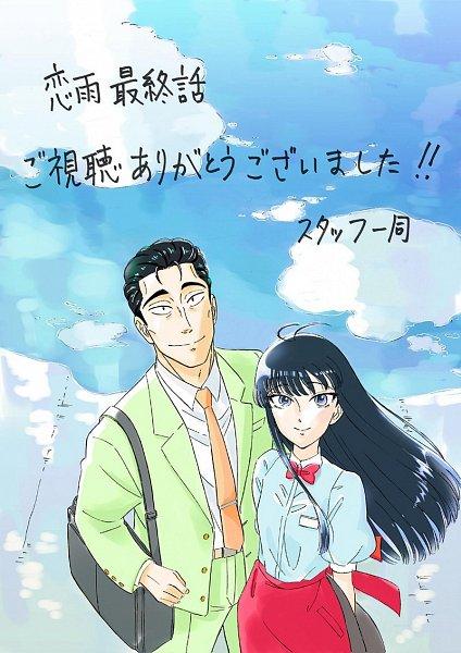Tags: Anime, Koi wa Ameagari no You ni, Kondou Masami, Tachibana Akira