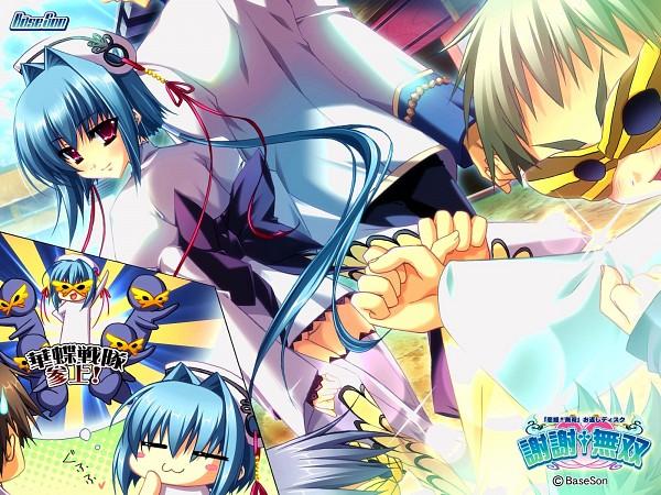 Tags: Anime, Koihime†Musou, Chou'un Shiryuu (Koihime Musou), Official Wallpaper, Wallpaper, Official Art, Love Princess Unmatched