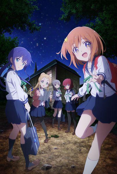 Tags: Anime, Yamazaki Jun, Dogakobo, Koisuru Asteroid, Manaka Ao, Konohata Mira, Morino Mari, Sakurai Mikage, Inose Mai, Cover Image, Official Art, Key Visual