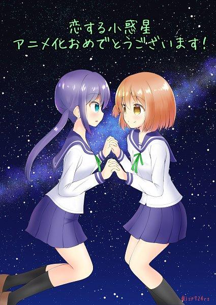 Tags: Anime, Pixiv Id 1476188, Koisuru Asteroid, Konohata Mira, Manaka Ao