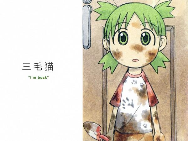 Tags: Anime, Azuma Kiyohiko, Yotsuba&!, Koiwai Yotsuba, Dirt, Quad Tails, Wallpaper